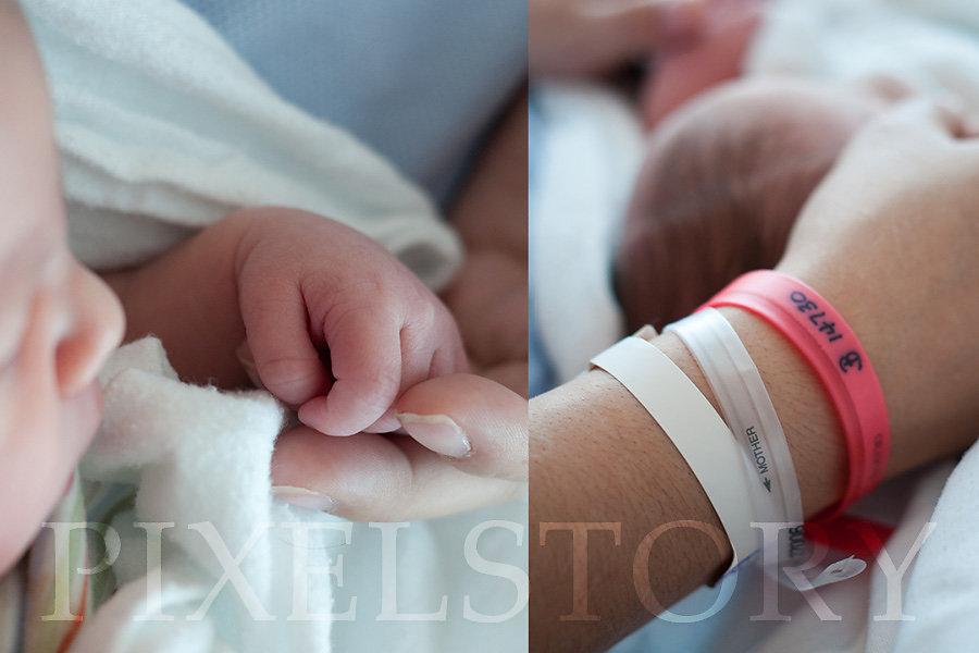 110113 - Baby Eli